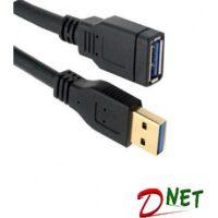 کابل رابط USB 3.0-1/5M اورجینال